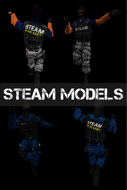 steam models.png